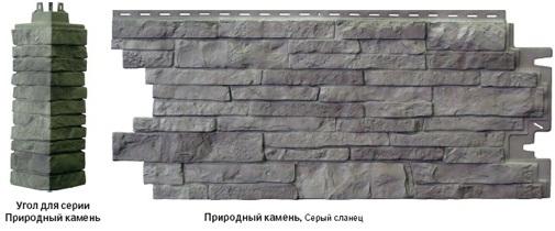 Софиты для кровли крыши цена купить в Москве  ОЗЛК